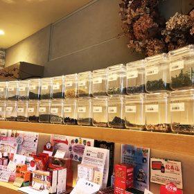 5/R 自然の薬箱 | 漢方相談薬局/野菜カフェ&キッチン/ヨガ・ピラティス・からだの学校/アロマトリートメント・鍼灸 | 名古屋|千種区