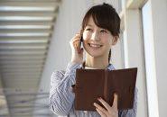 名古屋市千種区自然の薬箱 お電話でのお問合せ