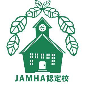 JAMHA資格講座説明会