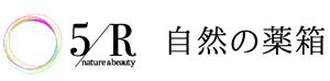 5/R 自然の薬箱   漢方薬局/野菜カフェ/薬膳カフェ/ヨガ・気功/アロマトリートメント・鍼灸   名古屋 千種区