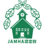 JAMHAメディカルハーブ講座