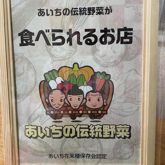 薬膳カフェ 杏月(あずき)
